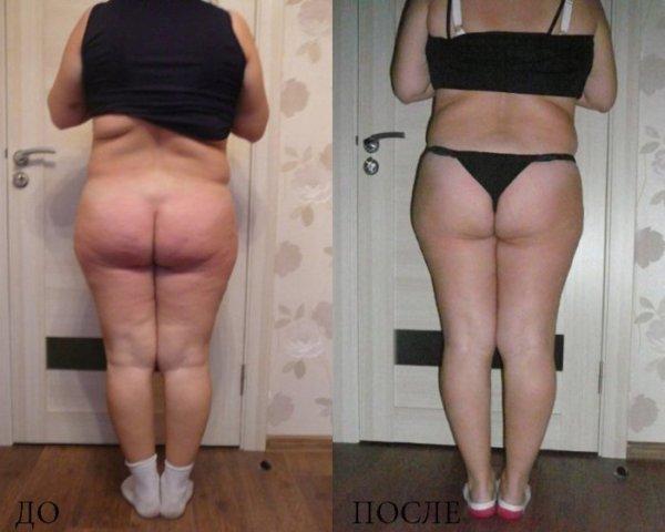 До и после обертывания