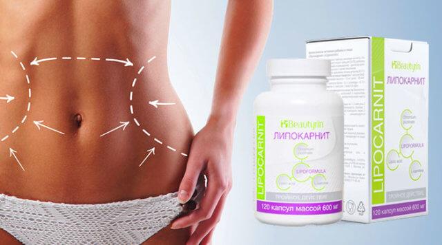 Они позволяют сбросить лишний вес, подтянуть фигуру, наладить обмен веществ и в дальнейшем удерживать полученный результат