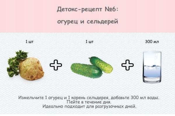 uroki-pitaniya_33