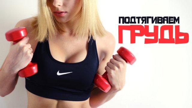 Тренироваться регулярно. Например, трижды в неделю — в понедельник, среду и пятницу
