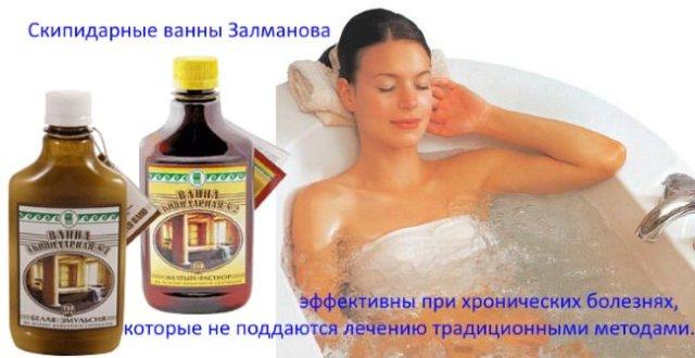 Польза скипидарных ванн не ограничивается только очисткой организма, механизм их воздействия довольно сложен