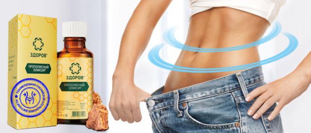 Компания «ЗДОРОВ ГРУПП» использует только натуральное сырье, поэтому в линейку продуктов «Здоров» не включаются никакие химические компоненты